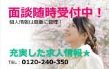 【名古屋市北区】実務者研修修了/月230000円~◎H28年4月に新規オープン♪きれいな施設で働きませんか? イメージ