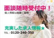 名古屋_受付