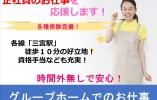各線「三宮駅」から徒歩10分!好立地の正社員求人! イメージ