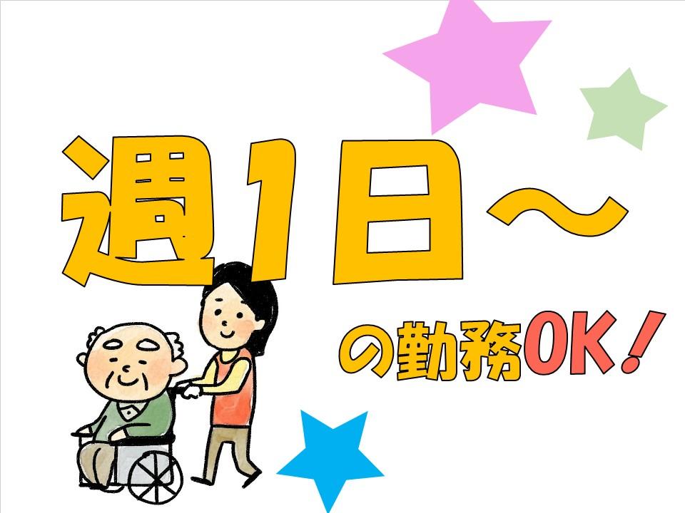 《南海高野線 帝塚山駅すぐ》 未経験OK☆週1日~OK☆時間もご相談ください!しっかり技術を身につけることができますよ! イメージ