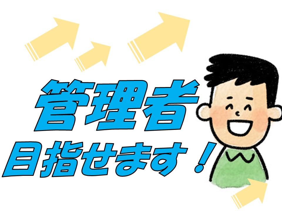 株式会社ユニマットリタイアメント・コミュニティ 新道ケアコミュニティそよ風/有料老人ホーム/フル イメージ