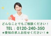 名古屋_受付3