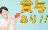 社会福祉法人富田福祉会 特別養護老人ホーム 松寿苑/特養/フル イメージ