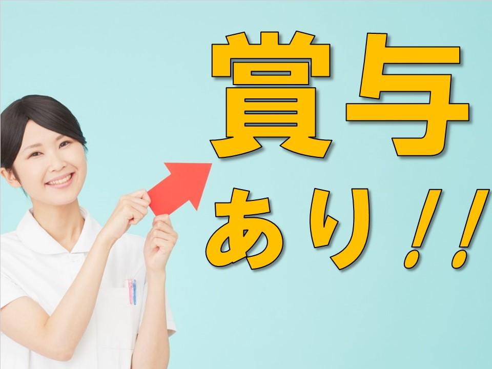 社会福祉法人昭徳会 ケアハウス高浜安立/軽費老人ホーム/フル イメージ