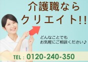 名古屋_受付2