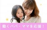 *賞与3.4ヵ月*学校行事など相談できます♪特別養護老人ホーム【京都郡】正社員 イメージ