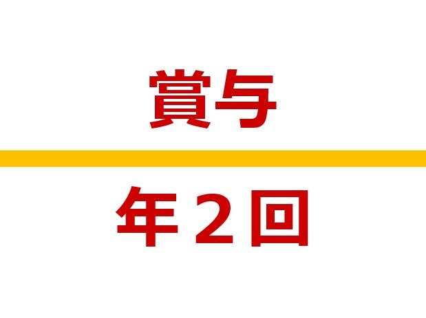 【宝塚市】未経験歓迎♪駅チカ徒歩7分♪大手企業の有料老人ホームでのお仕事★正社員・パートの募集です♪ イメージ