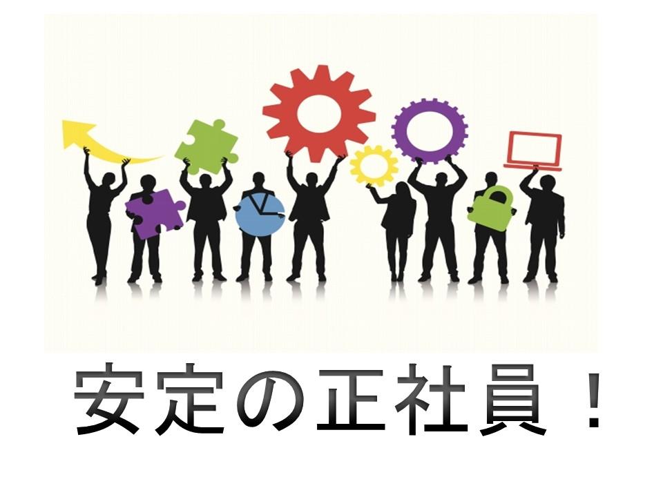 阪急神戸線「園田」駅より徒歩5分♪有料老人ホームでのお仕事♪ イメージ