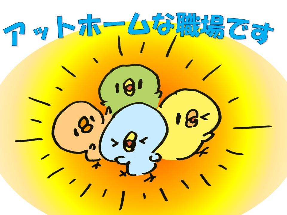 【福岡市東区】特別養護老人ホーム★小規模でアットホーム★未経験でも大丈夫!丁寧に指導します♪ イメージ