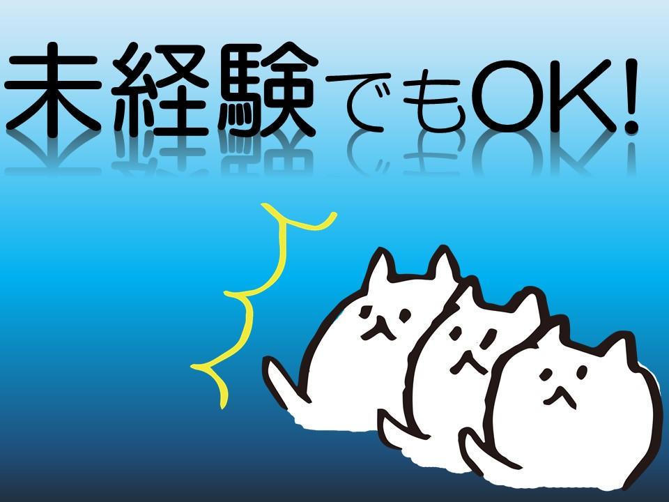 【小田原市のデイ】勤務時間応相談★未経験歓迎!!小規模なデイサービス! イメージ