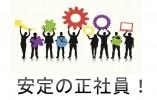 残業ほぼなし★未経験OK◎働きやすいアットホームな職場です♪賞与3ヶ月分あり!!【神戸市北区有野台】介護事務のお仕事です♪ イメージ