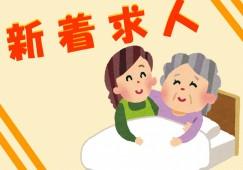 【九州各県】福祉講座の講師を募集します!介護職員の育成に興味のある方必見☆ イメージ