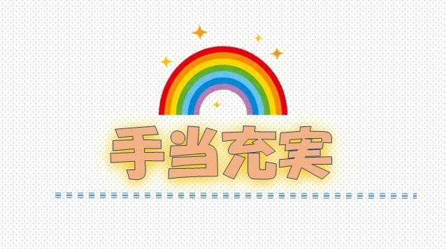 *三国駅徒歩5分*未経験大歓迎!年間休日117日!季節行事が盛り沢山の明るい施設です! イメージ