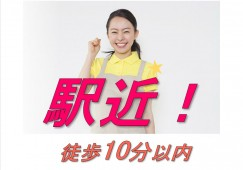 医療法人宏和会 瀬戸みどりのまち病院/病院/フル イメージ