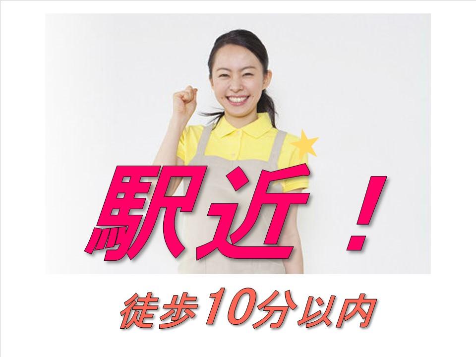 【名古屋市千種区】大手企業が運営する有料老人ホーム!未経験でも安心の研修制度あり◎資格を活かそう! イメージ