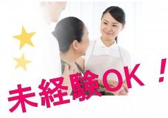 株式会社介護NEXT GENKI NEXT名古屋守山/デイサービス/フル(歩行訓練指導スタッフ) イメージ