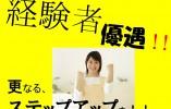 【京急三浦海岸駅から徒歩5分!】都心にもアクセスの良い施設! イメージ