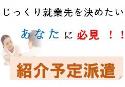 【厚木市】賞与年2回あり!介護未経験の方も正職員採用の可能性あり! イメージ