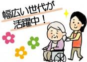 福岡 幅広い世代活躍