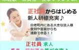 【白老町:特別養護老人ホーム】賞与あり!昇給あり!退職金制度あり!! イメージ