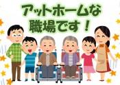 福岡 アットホーム2