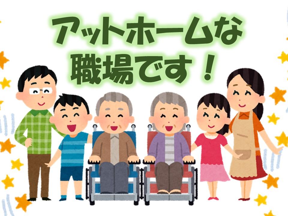【仙台市宮城野区】パート*未経験OK*介護付有料老人ホームでの介護スタッフ イメージ