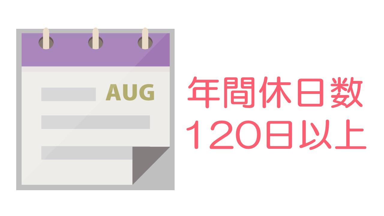 【仙台市青葉区】月10~11日休!キャリアアップ制度が手厚い!特養での介護スタッフ イメージ