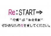 サブ5(restart)