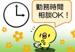 ◆時間相談OK◆【盛岡市】病院での看護アシスタント*パート*無資格未経験OK! イメージ