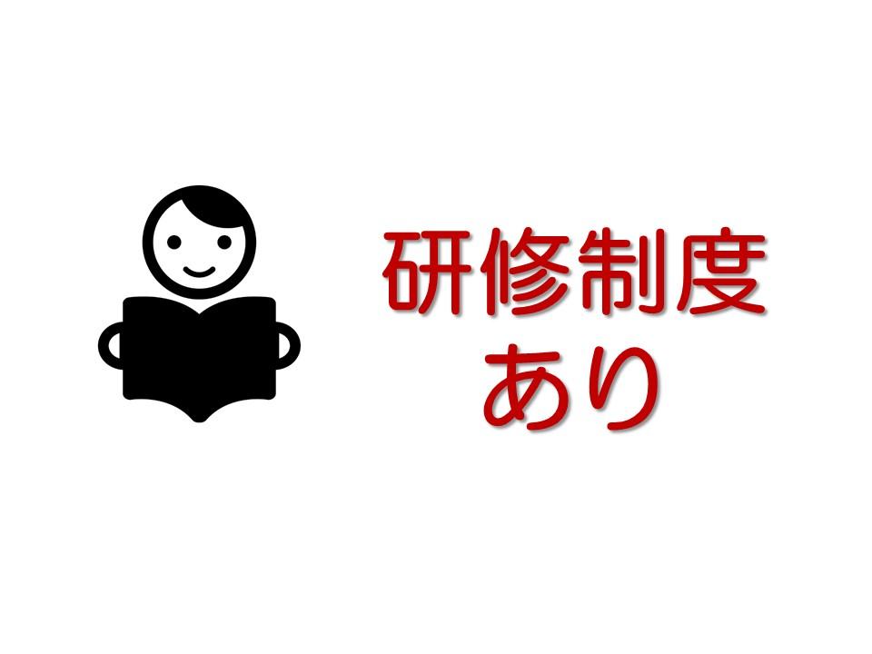 *京阪本線香里園駅*福利厚生充実・大手で安定!年間休日も多いです! イメージ