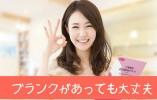(八戸市売市)有料老人ホームでの勤務です/未経験でも歓迎です イメージ