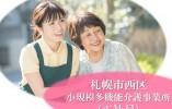 【西区 / 小規模多機能】◆介護福祉士◆正職員◆マイカー通勤可 イメージ