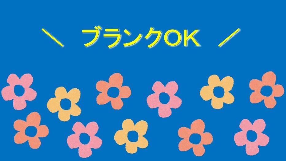 *茨木市駅最寄*正社員スタート可能!未経験多数の職場です!続けられる理由は・・・充実の研修★ イメージ