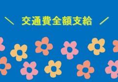 医療法人羊蹄会 るるどの泉/老健/フル イメージ