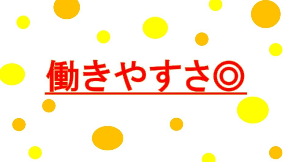 【仙台市若林区】デイサービスの送迎ドライバー*未経験OK*パートタイム イメージ