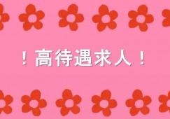 《院内託児所アリ》ママさん多数活躍中!!【直方市津田町】准看護師*正社員 イメージ