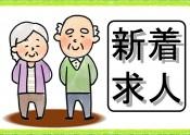 福岡 新着4