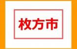 JR/藤阪駅*住宅型有料老人ホーム★介護職員★パート★時給1000円以上★新築施設 イメージ