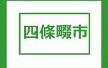《月19万以上》大阪市東成区深江北*賞与あり*交通費支給* イメージ