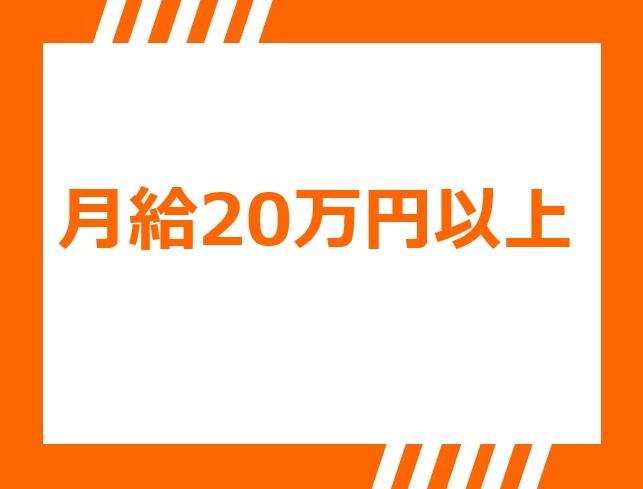 経験者の方必見♪月給20万円以上!手当充実☆休日月10日あり♪【伊丹市】有料老人ホームでのお仕事です♪ イメージ