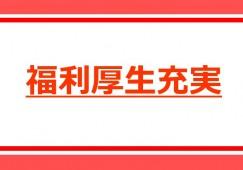 *京都駅からバス*通所介護での介護業務!(正社員)年間休日は121日!未経験OK★しっかり研修を受けられて福利厚生も充実★交通費全額支給です♪ イメージ