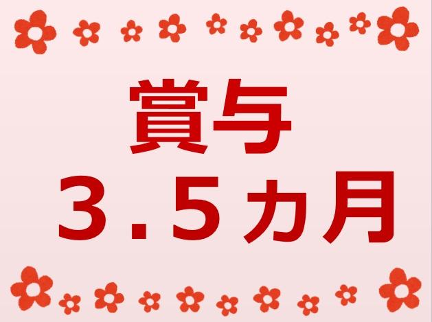 医療法人勝又病院/病院/紹介予定派遣 イメージ