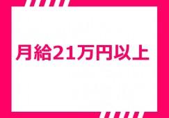 *上京区/市バス千本中立売よりスグ*住宅型有料老人ホーム☆オープン3年目☆利用者様の定員少なめ イメージ