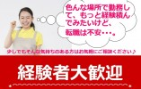経験者歓迎★介護福祉士★マイカー通勤可能【熊本市内】 イメージ
