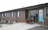【新着】前橋市/有料老人ホーム/介護職/夜勤なし/パートタイム イメージ