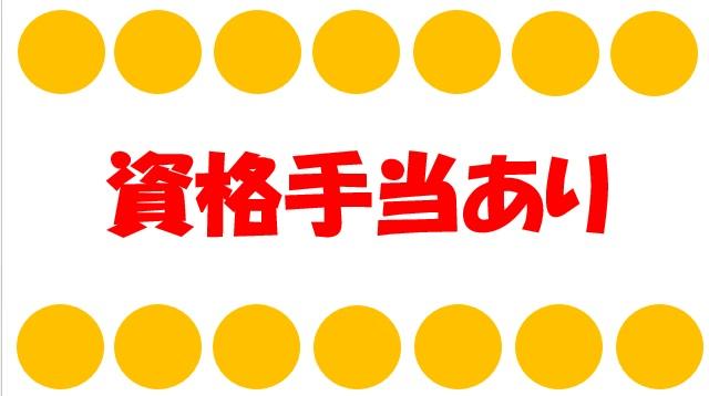 医療法人博報会 介護老人保健施設ひきやま/老健/正社員 イメージ