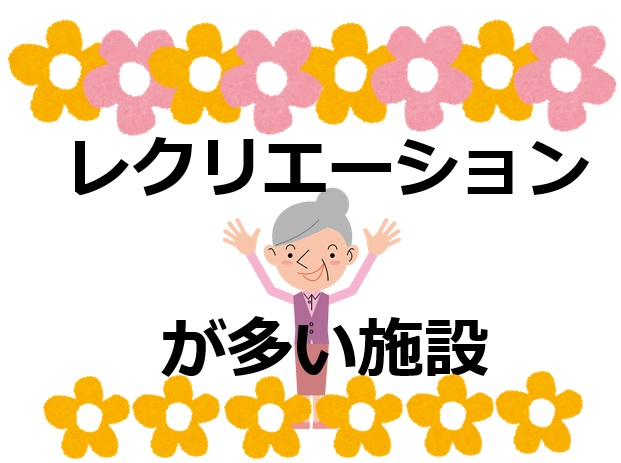 【西宮】パート★障がい者施設★生活介護です♪駅から徒歩5分! イメージ