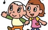 \教育体制充実・ブランクOK/【千葉市】有料老人ホームの介護職スタッフ(アルバイト・パート)*時間・曜日相談可能♪ イメージ