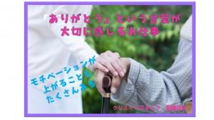 【船橋】 助手のスキル③