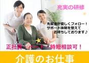 福祉人材サービス部4